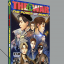 EXO - Album Vol.4 Repackage [THE WAR: The Power of Music] แบบ Chinese Ver. thumbnail 1