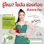 Praya, by Lb โปรเจคสวย รวยพันล้าน,ไปให้ไกลกว่าคำว่าผอม thumbnail 20