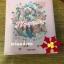 Weki Meki - Mini Album Vol.2 [Lucky] (Meki ver.) + โปสเตอร์ พร้อมกระบอกโปสเตอร์ พร้อมส่ง thumbnail 1