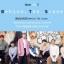 นิตยสาร D-icon : Vol.2 BTS Behind the scene (2018) thumbnail 1