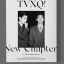 TVXQ! - Album Vol.8 [New Chapter #1 : The Chance of Love] แบบ ver. ฺC thumbnail 1