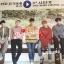 Super Junior โปสเตอร์ แบบที่ 1 พร้อมกระบอกโปสเตอร์ พร้อมส่งค่ะ thumbnail 1