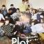 Seventeen - Special Album [DIRECTOR'S CUT'] โปสเตอร์ แบบที่ 2พร้อมกระบอกโปสเตอร์ พร้อมส่งค่ะ thumbnail 1