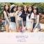 GFRIEND - Mini Album Vol.5 [PARALLEL] (LOVE Ver.) thumbnail 1