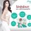 Praya by LB ไปรยา บาย แอลบี มิติใหม่แห่งการควบคุมน้ำหนัก thumbnail 3