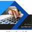 แนวข้อสอบ นักวิชาการเงินและบัญชี มหาวิทยาลัยนวมินทราธิราช