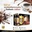 Ivy Coffee Slim ไอวี่ คอฟฟี่ สลิม กาแฟลดน้ำหนัก thumbnail 2