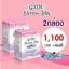 Blossom Jelly 2 กล่อง 40 ซอง