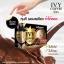 Ivy Coffee Slim ไอวี่ คอฟฟี่ สลิม กาแฟลดน้ำหนัก thumbnail 3