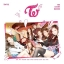 TWICE - Mini Album Vol. 1 [THE STORY BEGINS] thumbnail 1