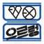 EXO - XOXO Repackage Growl (Hug Ver.) CD +104p Photo Booklet ไม่มี โปสเตอร์ thumbnail 1