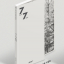 GOT7 - Album [7 for 7] (PRESENT EDITION) หน้าปก STARRY HOUR VER พร้อมส่ง thumbnail 2