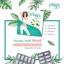Praya by LB ไปรยา บาย แอลบี มิติใหม่แห่งการควบคุมน้ำหนัก thumbnail 6