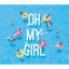 OH MY GIRL - Summer Special Album [Listen to Me] thumbnail 1