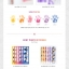 JBJ - Mini Album Vol.2 [True Colors] (Volume II- I Ver.) thumbnail 2