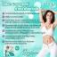 Praya by LB ไปรยา บาย แอลบี มิติใหม่แห่งการควบคุมน้ำหนัก thumbnail 4