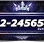 082-2456545 (41)