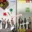 GOT7 - Mini Album Vol.8 [Eyes On You] หน้าปก You Ver. thumbnail 2