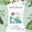 Praya by LB ไปรยา บาย แอลบี มิติใหม่แห่งการควบคุมน้ำหนัก thumbnail 7