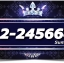 082-2456645 (42)