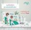 Praya by LB ไปรยา บาย แอลบี มิติใหม่แห่งการควบคุมน้ำหนัก thumbnail 5