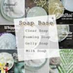 SOAP BASE เบสสบู่