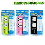 PLUG MELON MLCH-007