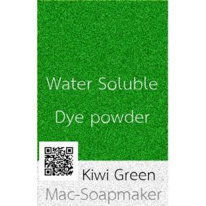 สีเขียวแก่ /ละลายน้ำ /GREEN /KiWi Green/ ชนิดผง