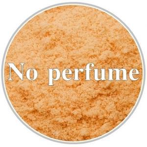 ชุด Orange Salt Scrub เกลือผงขัดผิว 1500 กรัม