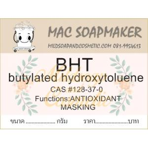 BHT (butylated hydroxytoluene) บี เอช ที