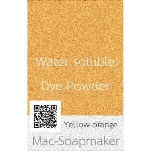 สีส้มเหลือง /ละลายน้ำ/YELLOW ORANGE / ชนิดผง