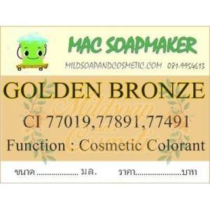 GOLDEN BRONZE สีทองประกายมุก