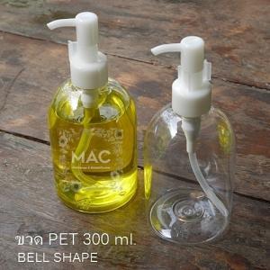PET 300 มล./คอ 24 มม./ขวดระฆัง+หัวปั้ม