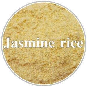 ด Rice Salt Scrub เกลือผงขัดผิวผสมข้าวหอมมะลิ 1500 กรัม