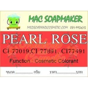 PEARL ROSE สีแดงประกายมุก