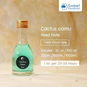 CACTUS CAMU DIFFUSION OIL / สีเขียว /Fresh Floral note/ใช้ปรับอากาศให้หอมสดชื่น