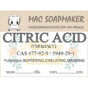 CITRIC ACID กรดมะนาว (ชนิดหยาบ)