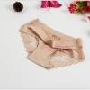 กางเกงในไร้ขอบซีทรูขอบขา สีเนื้อ