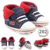 รองเท้าเด็กอ่อน รองเท้าเด็กหัดเดิน ลายยีนส์ - Jeans 202