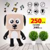 ลำโพงหมาเต้นได้ Dancing speaker dog