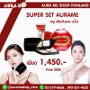 Super set Aura Me