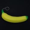 พวงกุญแจ สกุชชี่กล้วย 12อัน