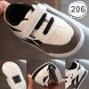 รองเท้าเด็กอ่อน รองเท้าเด็กหัดเดิน สีขาว คาดแถบสีดำ - White & Black 206