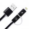 สายชาร์จ Remax Aurora 2 in 1 Micro USB+iPhone 6/5S/5
