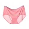 กางเกงในไร้ขอบแถบสี ขอบเรียบ สีชมพูโอรส