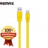 สายชาร์จ Remax iPhone 6, 6+, 5S รุ่น Full Speed Series