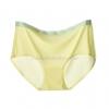 กางเกงในไร้ขอบแถบสี ขอบเรียบ สีเหลือง