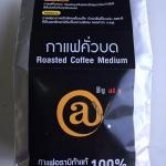 กาแฟคั่วบด คั่วกลาง 500 g. @y Coffee Ground Medium Roast 500 g.