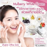 มัลเบอร์รี่ไวท์เพอร์เฟคครีม (Mulberry White Perfect Cream)