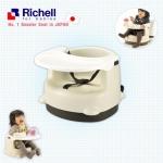 เก้าอี้ทานข้าว 2 ระดับ Richell 2-Position Baby Chair